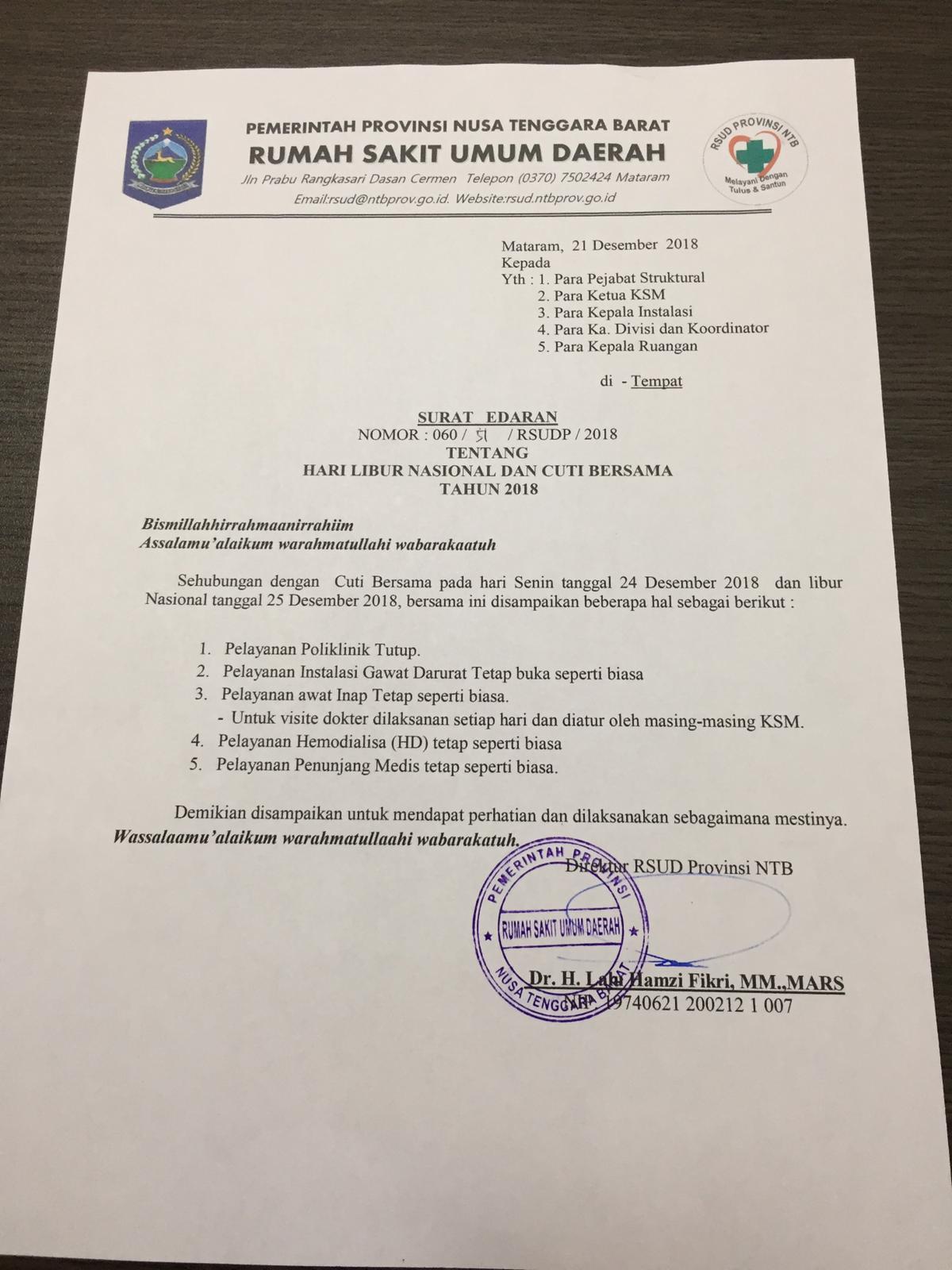 SURAT EDARAN TENTANG HARI LIBUR NASIONAL DAN CUTI BERSAMA NATAL TAHUN 2018